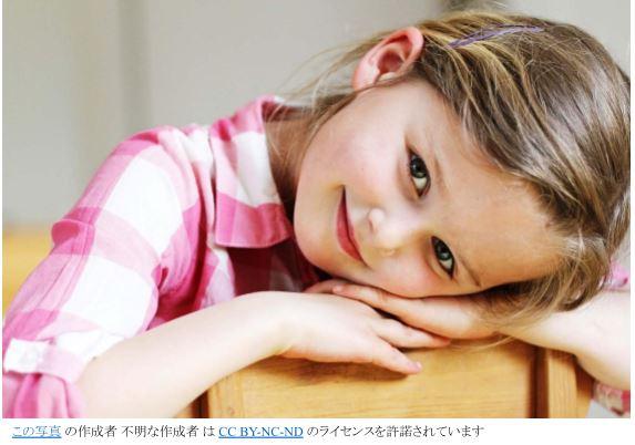 かわいい女の小の顔